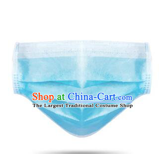 Guarantee Professional Respirator Disposable Personal Protective Mask to Avoid Coronavirus Medical Masks 25 items