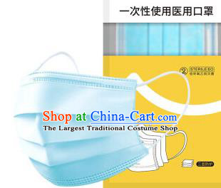 Guarantee Professional Blue Respirator Disposable Personal Protective Mask to Avoid Coronavirus Medical Masks 10 items