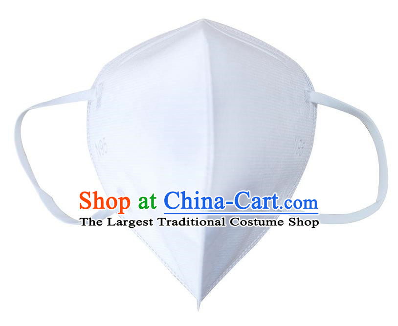 Guarantee Professional Personal Respirator Disposable KN95 Protective Mask to Avoid Coronavirus Medical Masks 5 items