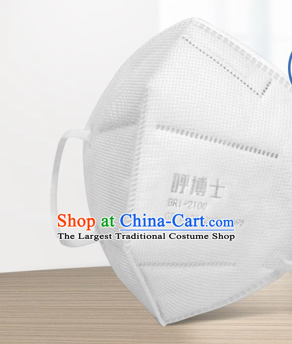Guarantee Professional to Avoid Coronavirus Personal Protective Respirator Disposable Mask Medical Masks 5 items