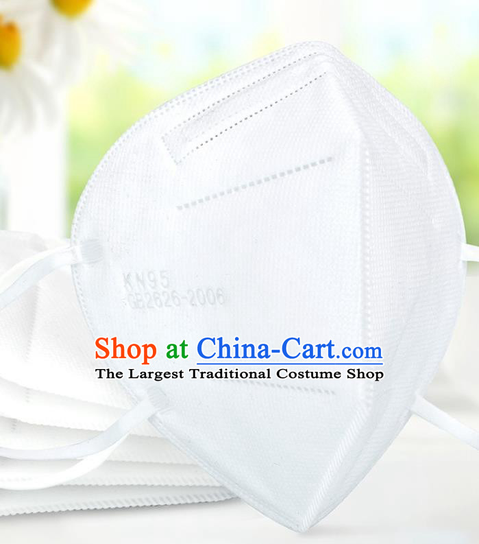 KN95 to Avoid Coronavirus Personal Protective Respirator Disposable Mask Guarantee Professional Medical Masks 3 items