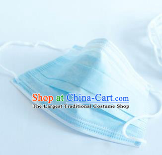 Personal to Avoid Coronavirus Blue Protective Respirator Disposable Mask Surgical Masks Medical Masks 50 items