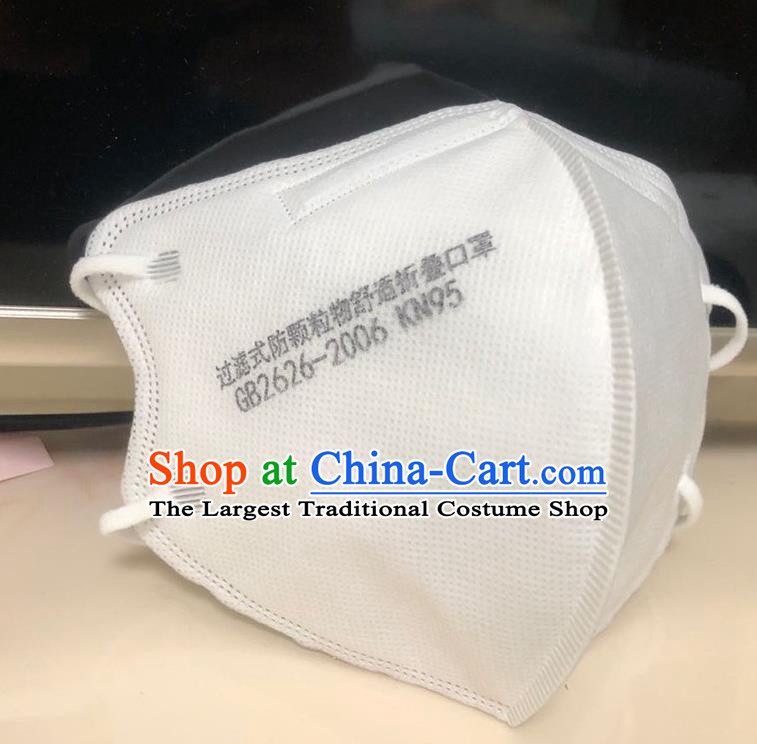 Personal KN95 Protective Respirator to Avoid Coronavirus Disposable Mask Surgical Masks Medical Masks 10 items