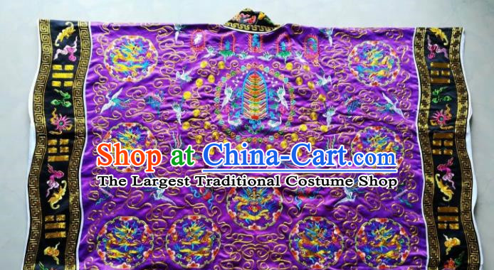 Chinese National Taoist Embroidered Dragon Purple Frock Cassock Traditional Taoism Rites Costume for Men