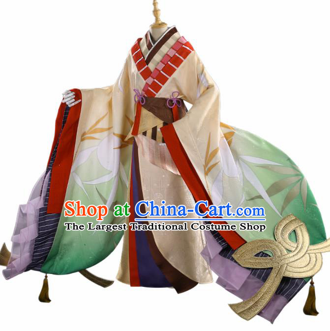 Japanese Traditional Cosplay Geisha Yellow Kimono Dress Japan Onmyoji Yukata Costumes for Women
