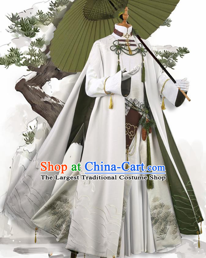 Japanese Traditional Cosplay Onmyoji Knight White Clothing Ancient Swordsman Costumes for Men