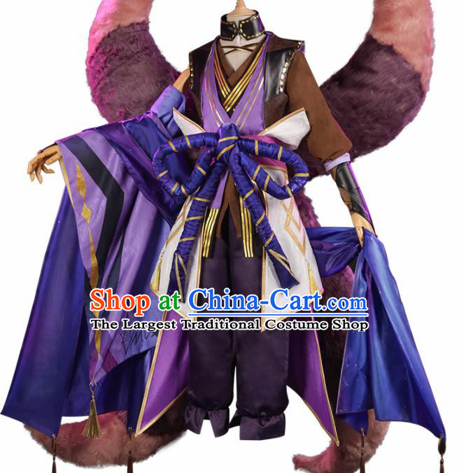 Japanese Traditional Cosplay Onmyoji Knight Brown Clothing Ancient Swordsman Costumes for Men