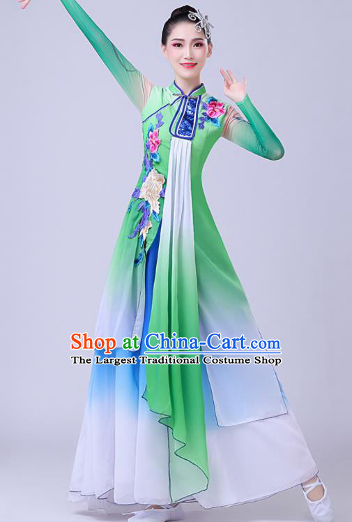 Chinese Traditional Umbrella Dance Fan Dance Green Dress Classical Dance Stage Performance Costume for Women