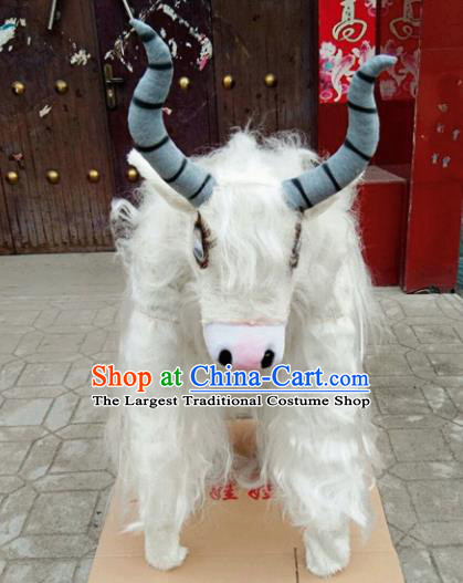 Cosplay Yak Traditional Chinese New Year Costume Complete Set