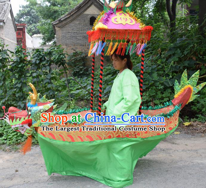 Chinese Traditional Folk Dance Dragon Land Boat Lantern Festival Performance Prop