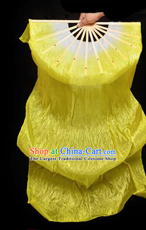 Traditional Chinese Folk Dance Yellow Ribbon Fan Stage Performance Yangko Dance Silk Folding Fan