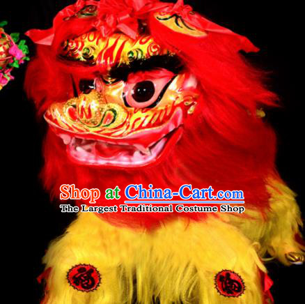 Chinese Traditional Lion Dance Costume Yellow Fur Lion Head Lantern Festival Folk Dance Prop Complete Set