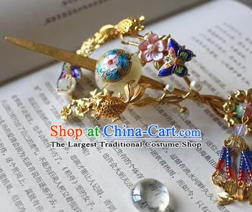Traditional Chinese Palace Golden Hairdo Crown and Hairpin Headdress Ancient Court Hair Accessories for Women