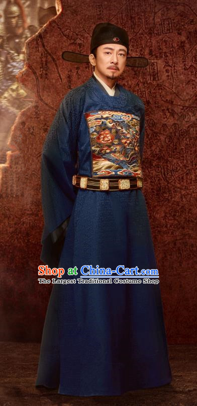 Chinese Ancient Drama Ming Dynasty Official Yu Qian Replica Costumes and Hat Complete Set