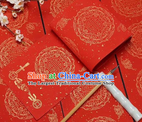 Chinese Traditional Auspicious Cloud Pattern Calligraphy Red Art Paper Handmade New Year Couplet Writing Xuan Paper