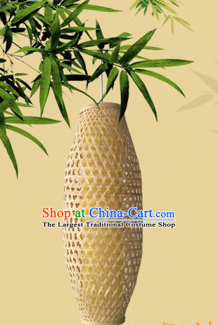 Traditional Chinese Countryside Handmade Hanging Lanterns Palace Lantern Bamboo Art Scaldfish Lamp