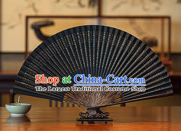 Traditional Chinese Hand Painting Goddess Luoshen Black Paper Fan China Bamboo Accordion Folding Fan Oriental Fan