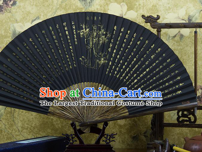 Traditional Chinese Hand Painting Lan Ting Preface Mulberry Paper Fan China Accordion Folding Fan Oriental Fan