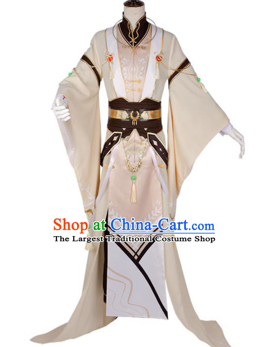 Traditional Chinese Cosplay Prince Beige Costume Ancient Swordsman Hanfu Clothing for Men