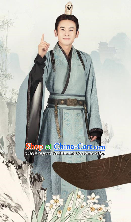 Chinese Ancient Qin Royal Highness Long Feiye Clothing Historical Drama Legend of Yun Xi Costume and Headpiece for Men