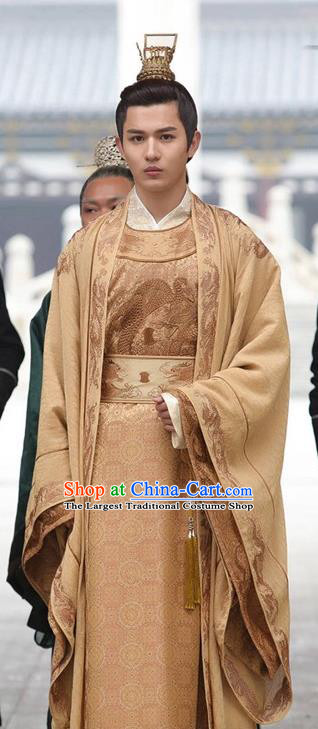 Chinese Ancient Emperor of Chu Clothing Historical Drama Colourful Bone Costume and Headpiece for Men