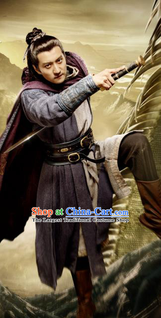 Chinese Ancient Master An Tingfeng Clothing Historical Drama Guardians of The Ancient Oath Costume for Men