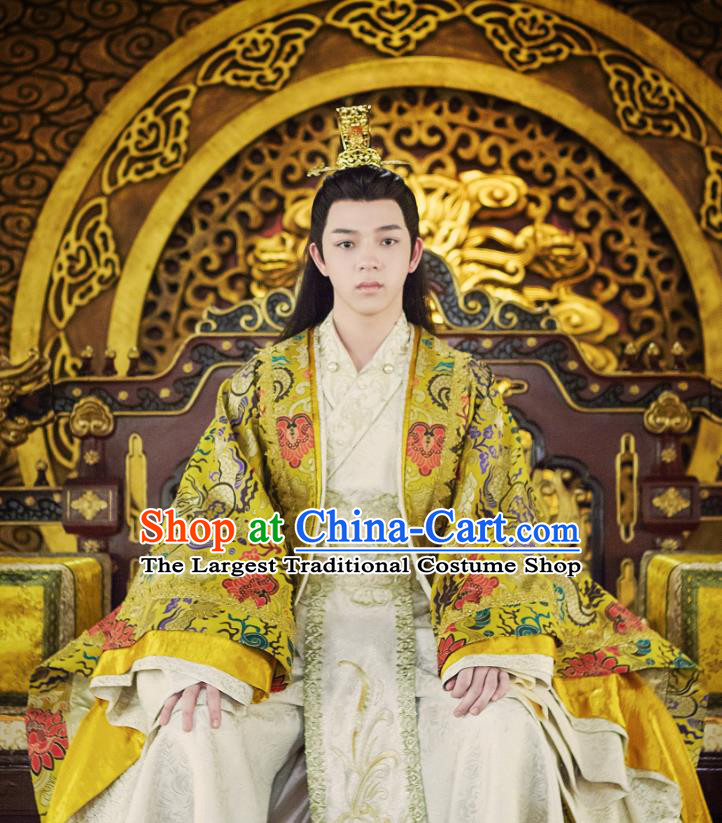 Drama Cinderella Chef Chinese Ancient Royal Prince Yu Costume and Headpiece Complete Set