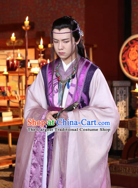 Drama Men with Sword Chinese Ancient Royal King Ling Guang Costume and Headpiece Complete Set