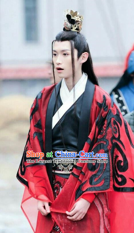 Drama Men with Sword Chinese Ancient Royal Prince Murong Li Costume and Headpiece Complete Set
