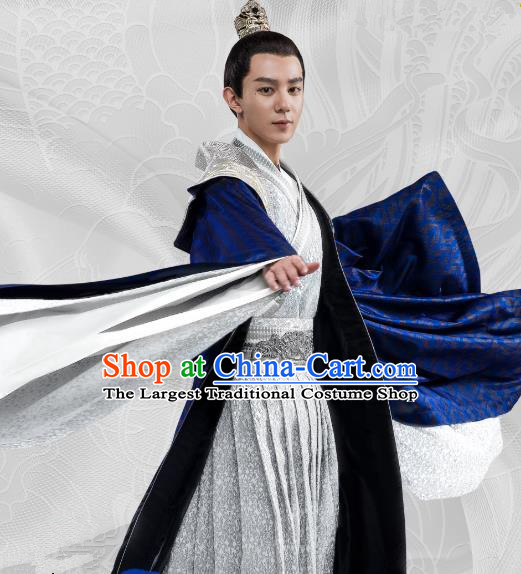 Chinese Ancient Royal Prince Clothing and Hairdo Crown Drama Oh My Emperor Yao Guang Costumes