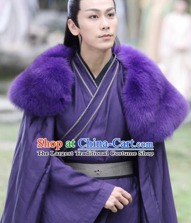 Chinese Ancient Demon Lord Garment Drama Eternal Love of Dream Magic King Nie Chuyin Purple Costumes