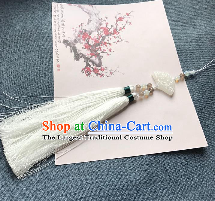 Chinese Ancient Hanfu Carving Fan Jade White Tassel Pendant Waist Accessories Jade Lappet Jewelry