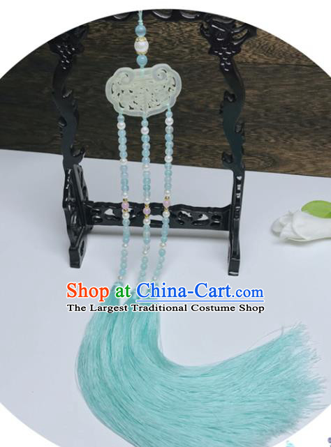 Chinese Ancient Court Hanfu Blue Tassel Brooch Pendant Jade Lappet Jewelry Beads Accessories