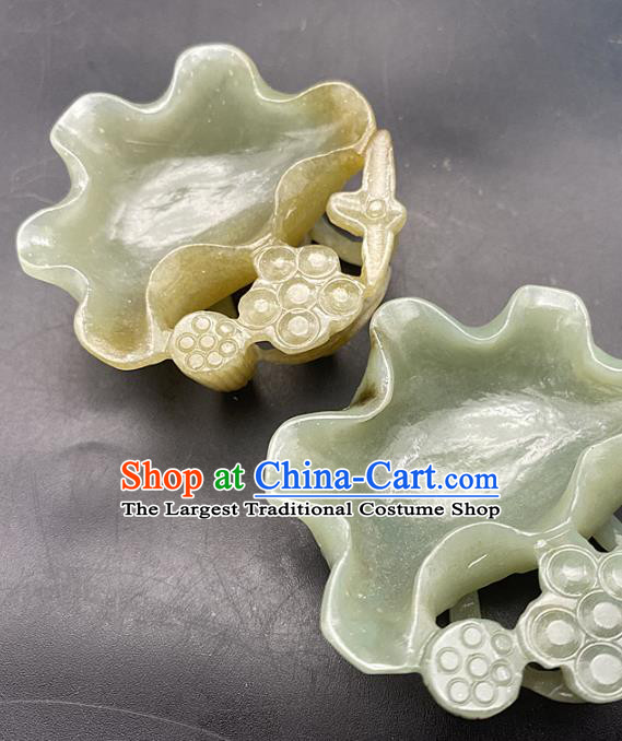 Chinese Ancient Jade Craft Carving Lotus Writing Brush Washer Accessories