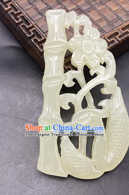 Chinese Ancient Carving Bamboo Jade Necklace Accessories Hetian Jade Pendant Jade Label Craft