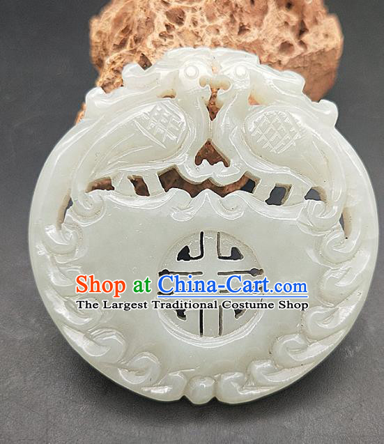 Chinese Retro Carving Phoenix Jade Necklace Accessories Handgrip Craft Handmade Jade Jewelry Jade Necklet Pendant