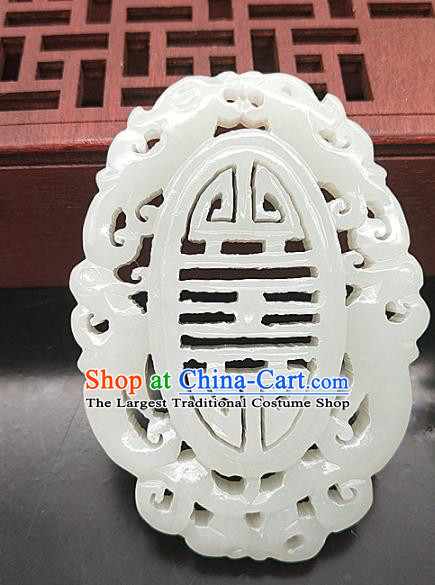 Chinese Retro Carving Jade Waist Accessories Handgrip Craft Handmade Jade Jewelry Jade Dragon Phoenix Pendant