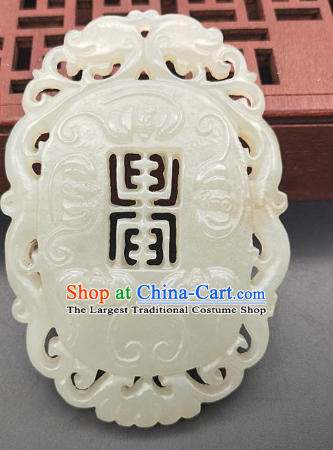 Chinese Auspicious Hetian Jade Waist Accessories Handgrip Craft Handmade Jade Jewelry Carving Bat Jade Pendant