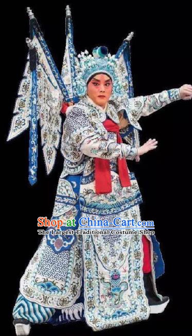 Chinese Peking Opera Apparel General Costumes The Huarong Path Garment Zhao Yun Kao Armor Suit with Flags and Headwear