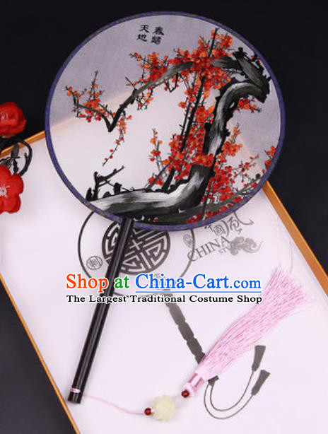Chinese Traditional Embroidered Plum Blossom Palace Fans Handmade Classical Dance Ebony Round Fan for Women