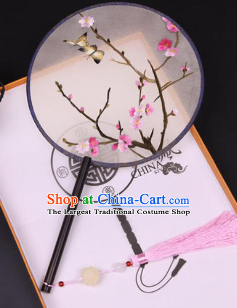 Chinese Traditional Embroidered Plum Butterfly Palace Fans Handmade Classical Dance Ebony Round Fan for Women