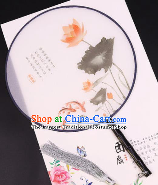 Chinese Traditional Printing Lotus Fish Round Fans Handmade Classical Dance Ebony Palace Fan for Women