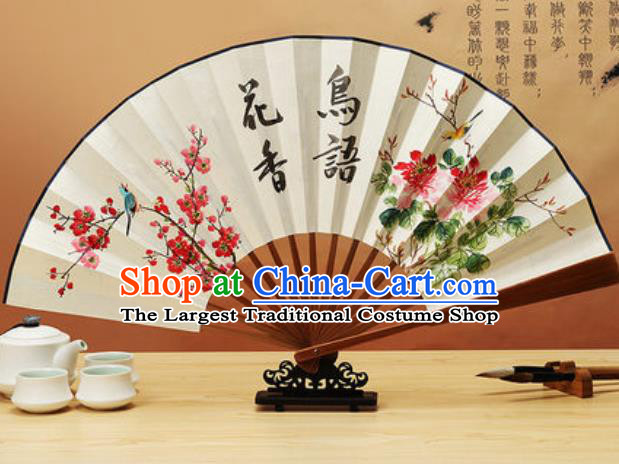 Chinese Traditional Hand Painting Peony Plum Paper Fan Classical Dance Accordion Fans Folding Fan