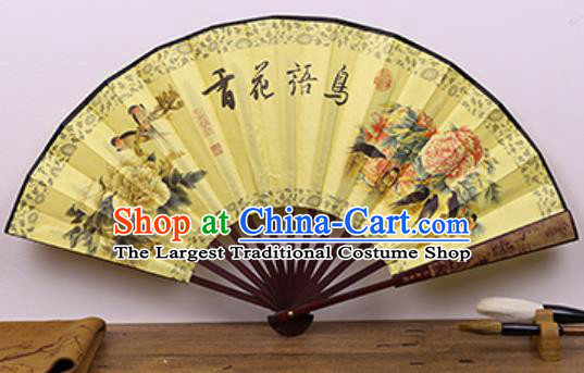Handmade Chinese Painting Peony Birds Yellow Fan Traditional Classical Dance Accordion Fans Folding Fan