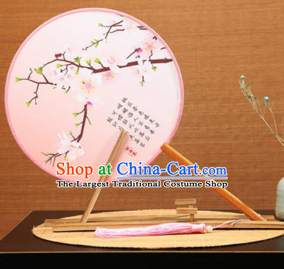 Handmade Chinese Printing Peach Flowers Pink Round Fans Traditional Classical Dance Red Beech Palace Fan for Women