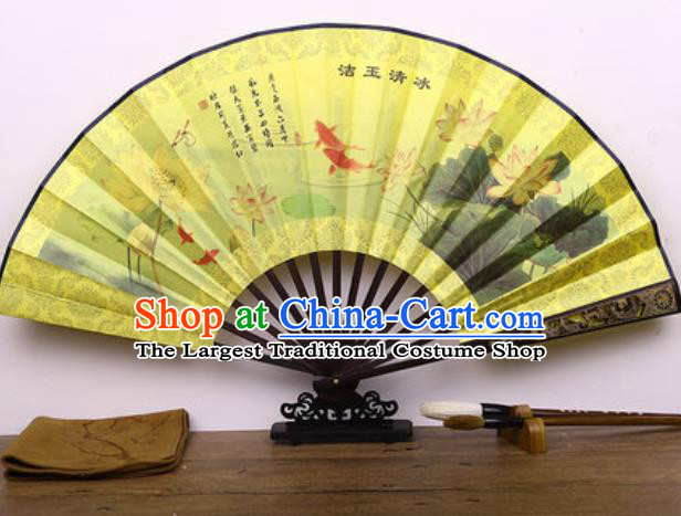 Handmade Chinese Ink Painting Lotus Yellow Carving Fan Traditional Classical Dance Accordion Fans Folding Fan