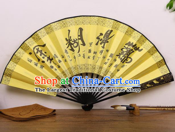 Handmade Chinese Ink Painting Yellow Carving Fan Traditional Classical Dance Accordion Fans Folding Fan