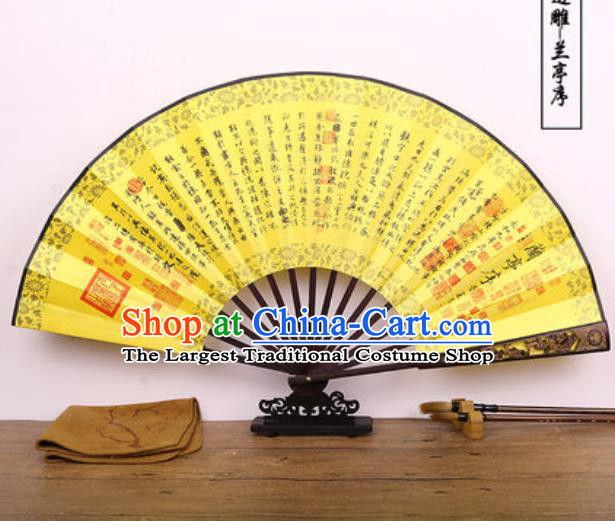 Handmade Chinese Ink Painting Lan Ting Preface Yellow Carving Fan Traditional Classical Dance Accordion Fans Folding Fan