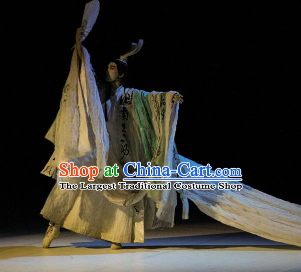 Chinese Traditional Fen Mo Dance Hanfu Clothing Classical Dance Stage Performance Costume for Men