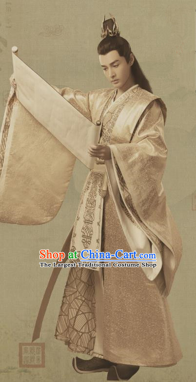 Chinese Ancient Crown Prince of Qing Li Chengqian Drama Qing Yu Nian Joy of Life Replica Costume and Headpiece Complete Set
